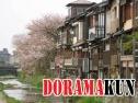 Дома_в_Киото