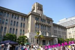 Киотская мэрия