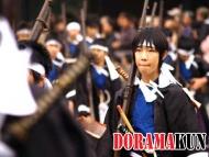 Войска Императора Мэйдзи. Они сражались с сегунатом Токугава для восстановления власти Императора.