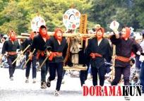 Представители сегуната Токугава