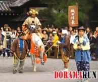 Оду Нобунага со своими войсками вошел в Киото в 1569 году