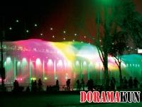 Мост Фонтан радуги. Фото.