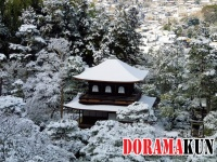 Япония. Гинкакудзи (Серебряный павильон).