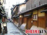 Япония. Район Гион (Киото).