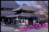 Япония. Храм Хонгандзи.