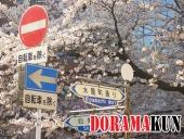 Пересечение улиц Киямати и Сидзё.