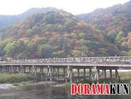 Япония. Мост Тогэцукё.