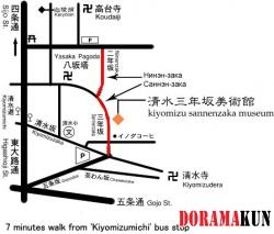 Схема расположения улиц Нинэн-зака и Саннэн-зака и схема прохода к музею Киёмидзу Саннэнзака