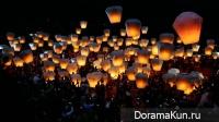 Праздник фонарей Юаньсяо