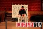 Япония. Тоэй Узумаса Эйгамура.