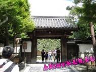 Япония. Храм Сандзюсангэндо.