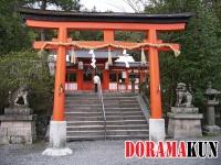 Япония. Храм Удзигами