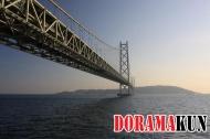 Японский Жемчужный мост