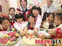 Значение праздника Чхусок (Хангави)