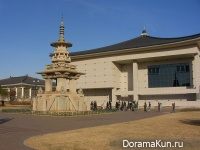 Национальный музей Кёнджу