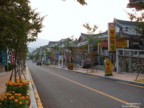 Туристический городок Бомун
