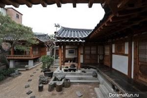 Ханок – корейский традиционный дом