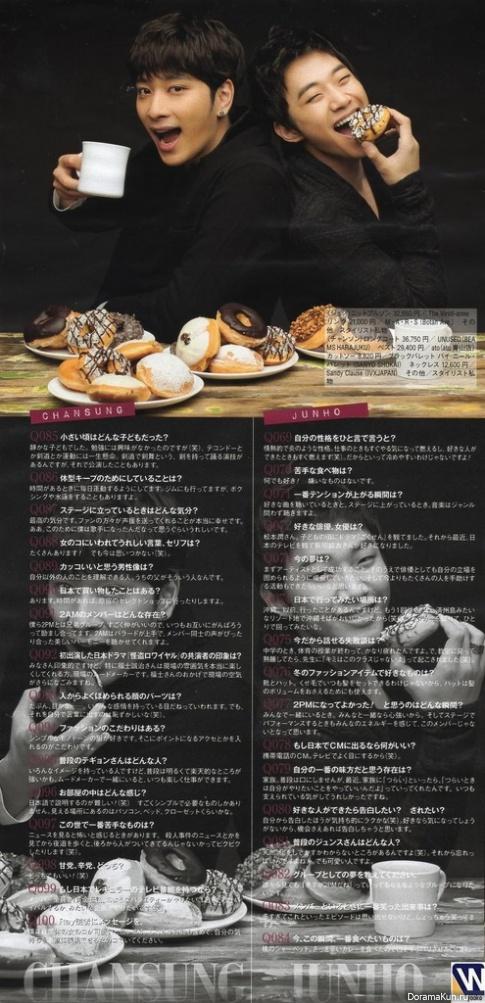 Журнал Ray: 100 вопросов с 2PM