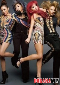 Интервью 2NE1 каналу MTV Style