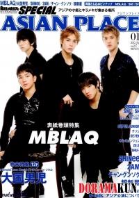 Интервью MBLAQ для Asian Place