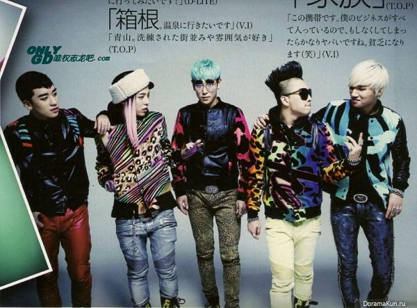 Интервью Big Bang японскому журналу