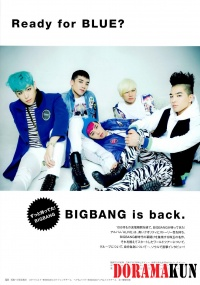 Интервью Big Bang журналу AnAn.
