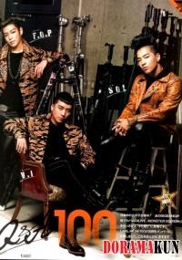 Интервью ТхэЯна журналу S cawaii (09.07.2012)