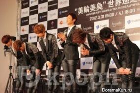Интервью BEAST на пресс-конференции, посвященной их SUPER шоу-концерту в Тайване.