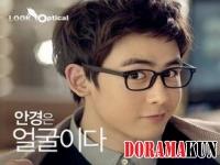 2PM для Look Optical