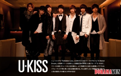 Интервью U-Kiss для журнала HFW