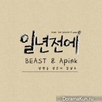 Jang Hyun Seung, Eun Ji, Namjoo - About A Year Ago