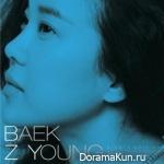 Baek Ji Young - I Hate