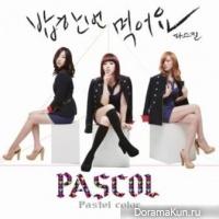Pascal - Pastel Color