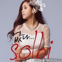 Solbi - Not …