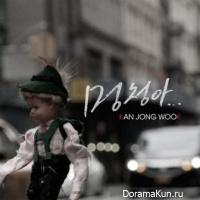 Kan Jong Wook - Stupid