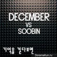 December - Remember Stroll