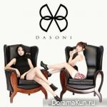DASONI - Good Bye