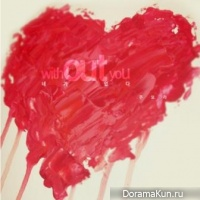 Ju Bora - Without You