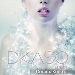Dkaso - I'll go