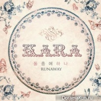 Kara – Runaway