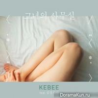 Kebee – 그녀의 사무실
