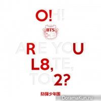 BTS – O!RUL8,2