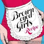 Brown Eyed Girls – Recipe