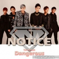 Notice – Dangerous