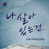 Kim Hyun Joong – Why I'm Alive