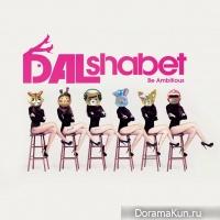 DalShabet – Be Ambitious