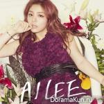 Ailee – Heaven