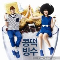 Akdong Musician – Bean Dduk Bing Soo