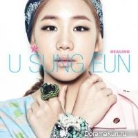 Yoo Sung Eun – Healing