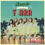 T-ara & Davichi – Bikini